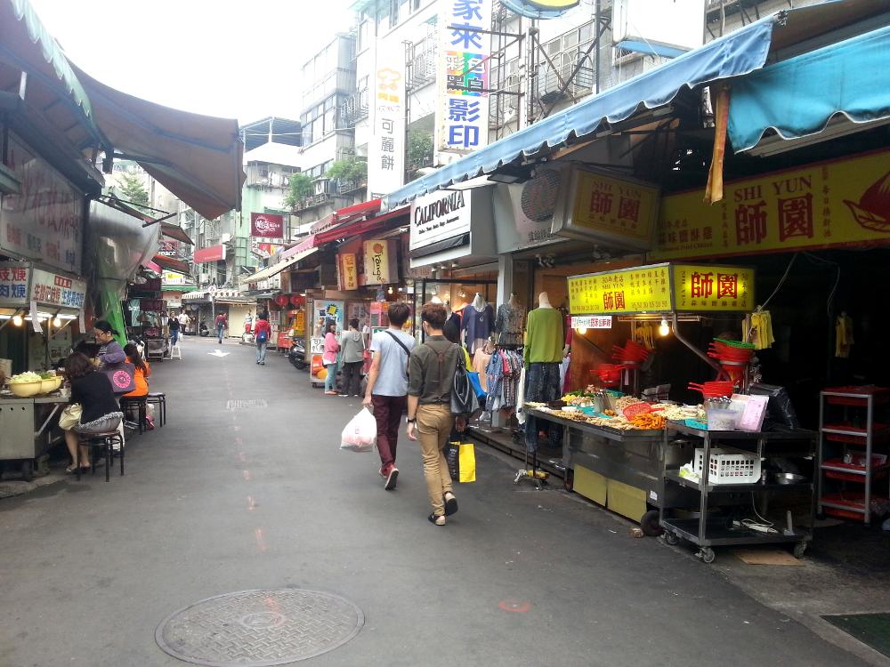 Shida Night Market 1